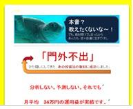 http://kanpu.spay-japan.com/swfu/d/2016CB1-1.jpg