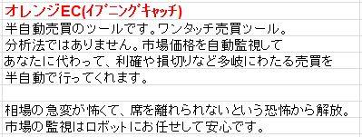 http://kanpu.spay-japan.com/swfu/d/2016CB1-4-1.JPG