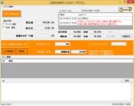 http://kanpu.spay-japan.com/swfu/d/2016CB1-4.jpg