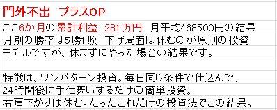 http://kanpu.spay-japan.com/swfu/d/2016CB2-1.JPG