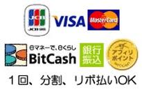 http://kanpu.spay-japan.com/swfu/d/IC.jpg