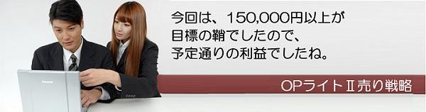 http://kanpu.spay-japan.com/index.php?opl2-u