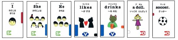http://kanpu.spay-japan.com/swfu/d/card01.jpg