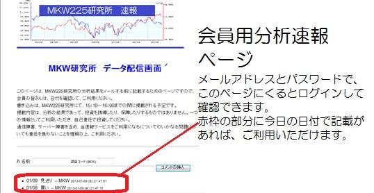 http://kanpu.spay-japan.com/swfu/d/mkw03.jpg