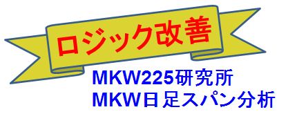 http://kanpu.spay-japan.com/swfu/d/r1205-01.JPG